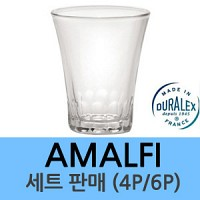 [듀라렉스] 아말피/아말피 머그 set (4p/6p)