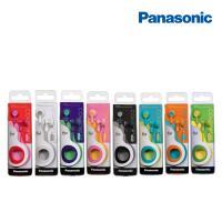 [Panasonic] 파나소닉 오픈형 이어폰 RP-HV41