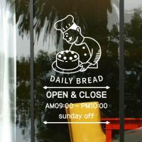 ce729-제빵점오픈앤클로즈_그래픽스티커