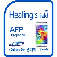[힐링쉴드] 갤럭시S5 광대역 LTE-A SM-G906 AFP 올레포빅 액정보호필름 2매(HS140137)