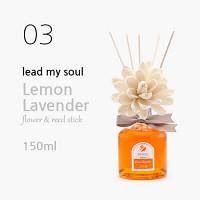 Lead my soul 플라워 디퓨저 150ml - 레몬 라벤더 (Lemon Lavender)
