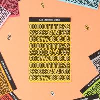 블랙라인 숫자 스티커