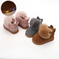 호프스타 눈토끼LED 유아 양털 방한 부츠 신발