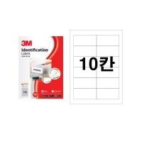 3M 일반형 분류표기용 10칸 21310 100매 [00192043]
