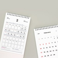 Goal Tracker 2019 Calendar - desk