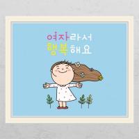 cd367-여자라서_창문그림액자
