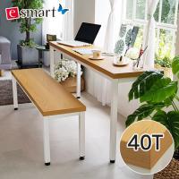 [e스마트] 스틸헤비 테이블 1400x400 (일자다리)