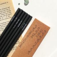 훈민정음 연필 세트