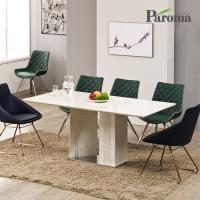 파로마 리사따 6인용 천연대리석 식탁세트 A27