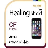 아이폰6S 후면 CurvedFit 프라임 2매-케이스용