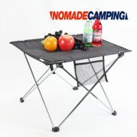 노마드 초경량 폴딩 테이블-L/캠핑테이블