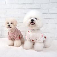 강아지맨투맨 강아지스웨터 딸기스웨터