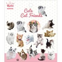 DA5441 Cute Cat Friends