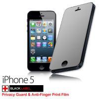 아이폰5전용 사생활 액정보호필름