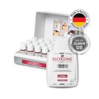 독일 BIOXSINE 두피케어 레귤러 세트 (샴푸+세럼)
