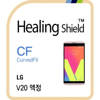 LG V20 CurvedFit 고광택 액정보호필름 2매