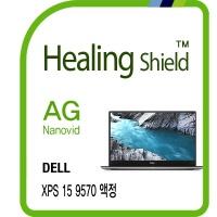 델 XPS 15 9570 논터치 저반사액정필름1매(HS1764552)