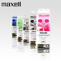 [무료배송]Maxell HP-CN01 이어폰 /블루