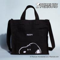 [Peanuts]스누피 자수 포켓 에코백 블랙