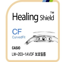 카시오 LW-203-1AVDF 고광택 보호필름 3매(HS1762824)