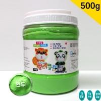 컬러 클레이 장난감 점토 연두 대용량 500g