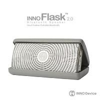 이노플라스크2.0-플래티넘 INNOFLASK2.0 Platinum