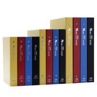 발포고급명함첩 (400명)N204-1 흑색 (아톰) (권)
