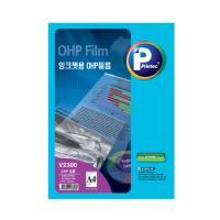 OHP 필름 V2300 (권)
