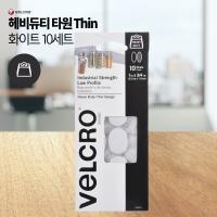 벨크로 헤비듀티 타원 Thin 화이트 테이프 10세트