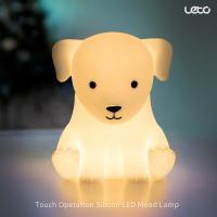 레토 실리콘 LED무드등 LML-R02 충전식 인테리어 조명