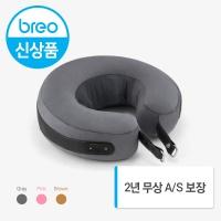 [신제품] 브레오 목베개형 목마사지기 NP1 air