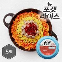 [포켓샐러드]미니컵밥 돼지고기고추장비빔 5팩