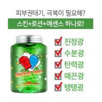 [무료배송]쇼킹토너5