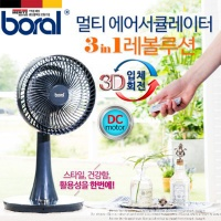 보랄 3IN1 레볼루션 3D 에어서큘레이터 BR-E880AC