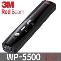 3M WP-5500 NEW 레이저포인터 PPT 리모컨 프리젠터 무료 이니셜 각인