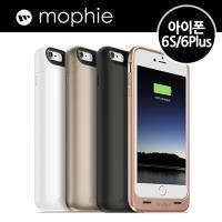 [한국공식총판][1년AS][MOPHIE]아이폰6S플러스/6플러스쥬스팩 배터리 케이스 2600mAh