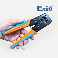 엑소 케이블 압착기 ECT-568