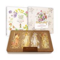 아르누보 색연필 72색(틴)+들꽃+꽃말 컬러링북 세트