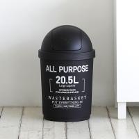 [바이홈] 카페 휴지통 20.5L