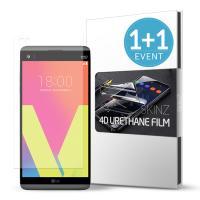 스킨즈 LG V20 우레탄 풀커버 액정보호 필름 (2장)