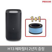 프리쉐 공기청정기 AiR 웨어 PA-AP7000 공기청정
