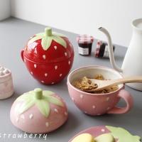 [2HOT] 딸기 뚜껑 머그