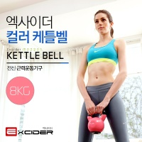 컬러 케틀벨 MD2201 8kg 케틀벨스윙/덤벨/아령/운동