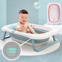 아기욕조 유아 신생아 다용도접이식 온도계 ba-7401-b