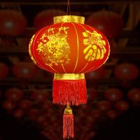 행운 대박복홍등 35cm 중국전통 인테리어 소품