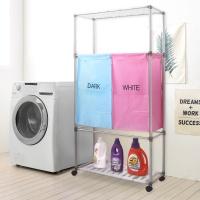 분리보관함 핑크블루2P 3단 세탁/빨래통/세탁선반