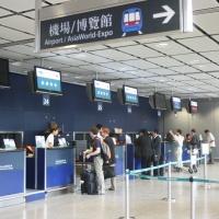 [홍콩센터] 공항고속철도(AEL) 공항-홍콩역 (왕복)