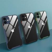 아이폰xr xs max x 컬러 라인 투명 젤리 범퍼 케이스