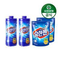 [유한양행]유한젠산소계표백제 용기1kg 2개+900g 2개