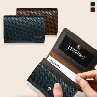 [여성카드.명함지갑]보노(래티스)천연가죽 카드지갑